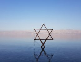 mer morte israel
