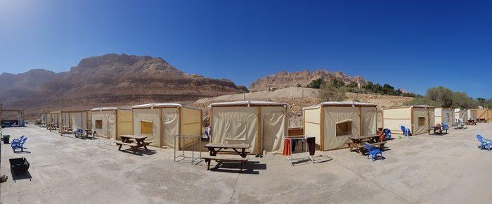camp israel national park
