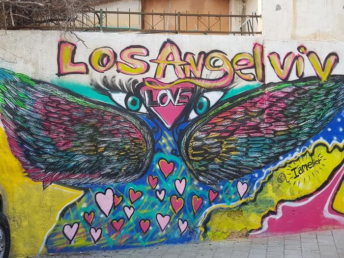 graffiti tel aviv